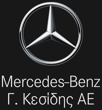 Mercedes Benz - Γ. Κεσίδης ΑΕ